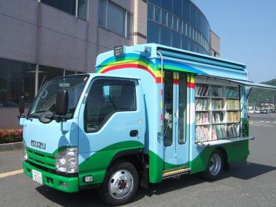 町立みささ図書館:移動図書館車...